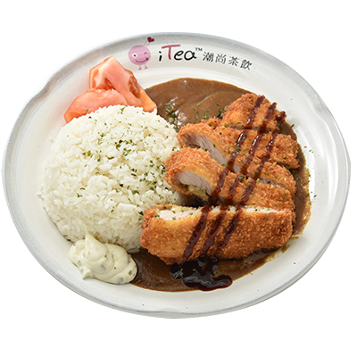 Y31 Japanese Curry Pork Katsu with Rice