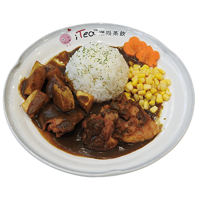 Y39 Curry Chicken & Rice